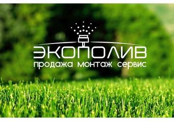 Автоматический полив и укладка рулонного газона в Крыму, фото — «Реклама Крыма»