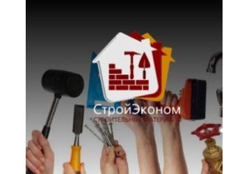 Строительные материалы в Симферополе - онлайн-магазин «Строй Эконом»: огромный выбор, доступные цены, фото — «Реклама Крыма»