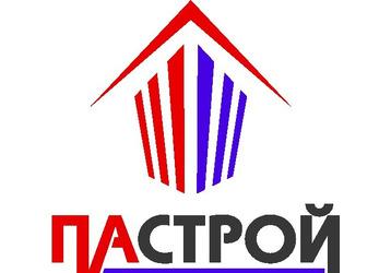 Строительство, проектирование, кадастровые услуги в Севастополе – «Пастрой»: качественная работа!, фото — «Реклама Севастополя»