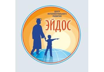 Обучающие курсы для детей в Севастополе – центр «Эйдос»: путь к успехам и достижениям!, фото — «Реклама Севастополя»