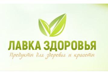 Продукты для здоровья и красоты в Симферополе – «Лавка здоровья»:  с заботой о вас!, фото — «Реклама Симферополя»