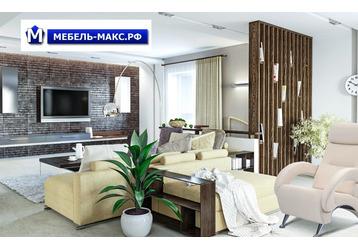 Мебель в Севастополе и Крыму – интернет-магазин «Мебель-Макс»: максимально выгодно и удобно, фото — «Реклама Крыма»