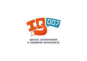 Скорочтение в Крыму – «Школа скорочтения и развития интеллекта IQ 007»: польза для детей и взрослых!, фото — «Реклама Крыма»