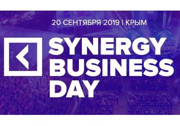 Бизнес-конференция SYNERGY BUSINESS DAY, технологии мышления лидера с Михаилом Федоренко в Симферополе, фото — «Реклама Крыма»
