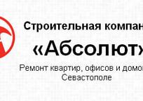 Category_%d0%93%d0%bb%d0%b0%d0%b2%d0%bd%d0%b0%d1%8f