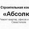 Micro_%d0%93%d0%bb%d0%b0%d0%b2%d0%bd%d0%b0%d1%8f