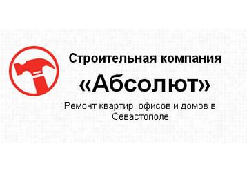 Ремонт квартир, офисов и домов в Севастополе – СК «Абсолют»: отличный результат с гарантией!, фото — «Реклама Севастополя»