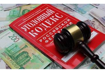Как накажут севастопольцев за игнорирование уплаты налогов, фото — «Реклама Севастополя»