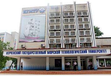 Керченский государственный морской технологический университет – высокие образовательные стандарты!, фото — «Реклама Керчи»