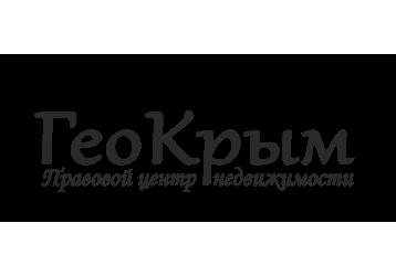 Покупка, продажа недвижимости в Севастополе – центр «ГеоКрым»: поможем сделать правильный выбор!, фото — «Реклама Севастополя»