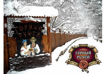 Ресторан «Горный ручей» в Ялте – уютная обстановка, прекрасная кухня и обслуживание!, фото — «Реклама Крыма»