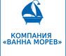 Реставрация ванн жидким акрилом в Севастополе – компания «Ванна Морев». Восстановление за 2 часа!, фото — «Реклама Севастополя»