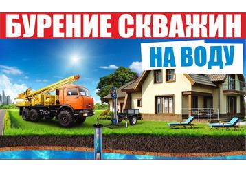 Бурение скважин на воду в Крыму – компактная буровая установка, любой грунт, недорого!, фото — «Реклама Крыма»