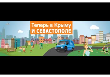 Компания «Крым Водовоз» - доставка качественной питьевой воды по Севастополю!, фото — «Реклама Севастополя»