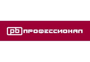 Компания «Профессионал» производство ковшей для карьерных экскаваторов емкостью до 50 кубометров, фото — «Реклама Крыма»