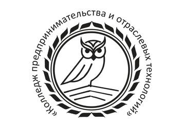 Профессиональное образование в Симферополе, Крыму – ПОУ «КПОТ»: уверенность в завтрашнем дне, фото — «Реклама Крыма»