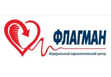 Лечение от алкоголизма, наркомании в Симферополе и Крыму – центр «Флагман»: действенная помощь!, фото — «Реклама Крыма»