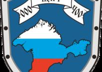 Category_tavrida_logo