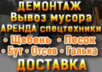 Category_stroysnabmv
