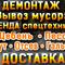 Micro_stroysnabmv
