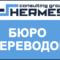 Micro_germes_mb
