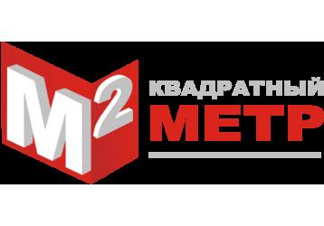 Ламинат, линолеум, плинтусы в Севастополе - «Квадратный метр». Отменное качество по доступным ценам, фото — «Реклама Севастополя»