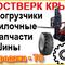 Micro_rostverk_krim_mv