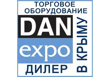 Стеллажное торговое оборудование, морозильное оборудование в Крыму – DanExpo. Звоните!, фото — «Реклама Крыма»