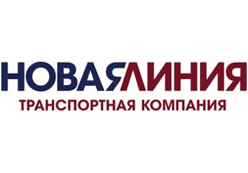 ТК «Новая Линия» - грузовые перевозки в кратчайшие сроки с ответственным подходом к сохранности товара, фото — «Реклама Севастополя»