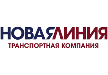 Транспортная компания «Новая Линия» - надежность, ответственность, оперативность!, фото — «Реклама Крыма»
