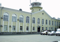 Category_airport_simferopol