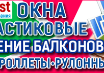 Category_winplast_oknaimv