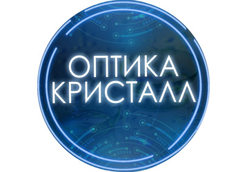 Контактные линзы в Крыму и Симферополе – «Оптика Кристалл»: качество по доступным ценам! , фото — «Реклама Крыма»