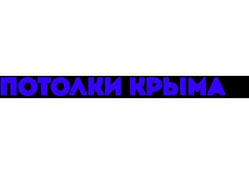 Установка натяжных потолков в Симферополе – «Геометрия+». Выгодно, профессионально, гарантия 15 лет, фото — «Реклама Симферополя»