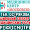 Micro_mc_moskovskiy_mv