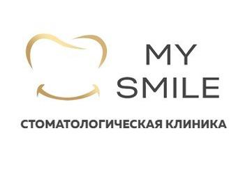 Лечение, протезирование, чистка, имплантация, реставрация зубов в Севастополе - клиника «MY SMILE», фото — «Реклама Севастополя»