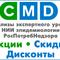 Micro_cmd_mv