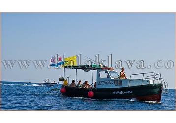 Севастопольцы,побалуйте себя! Морская прогулка: Балаклава - мыс Айя, фото — «Реклама Севастополя»