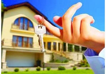 Украинская недвижимость для иностранцев, фото — «Реклама Севастополя»