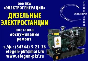 Если поблизости нет ни одной электростанции или подключение к ней  невозможно? , фото — «Реклама Севастополя»