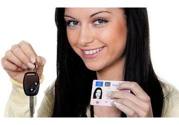 Как получить водительские права, фото — «Реклама Севастополя»