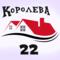 Koro2